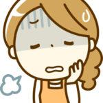 「お疲れ様」の英語表現のバリエーション