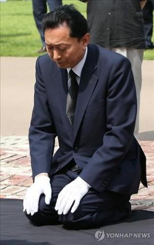 kneel-down