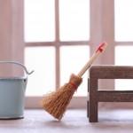 掃除関連の英単語、英語表現集