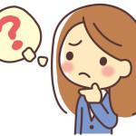 「I'm wondering」の意味と使い方 Part1