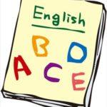 楽天の英語学習教材のランキング