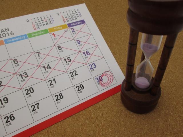英語 今 月末 EOMONTH関数 当月末や来月末の日付を求めるにはExcel