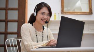オンライン英会話を効果的に受講するポイント